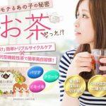 麗白茶屋 – 効果の口コミは?お茶を飲むだけで紫外線ケアと美白が叶う!?